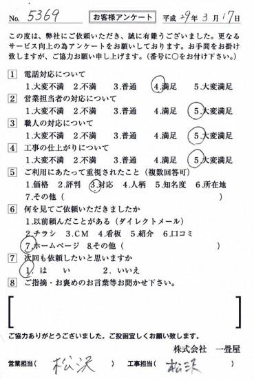 CCF_001789