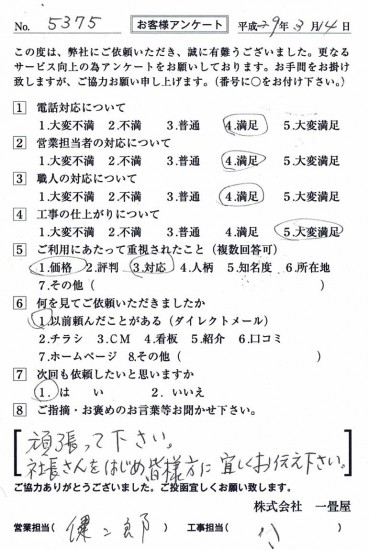 CCF_001790