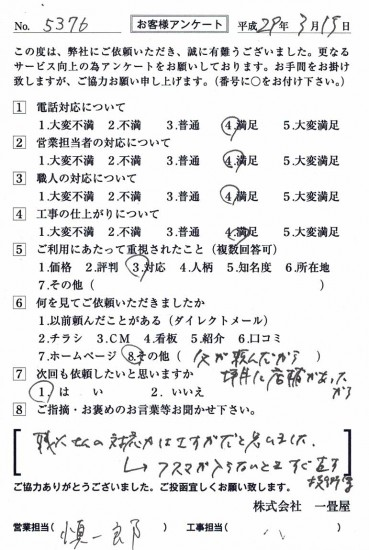 CCF_001791