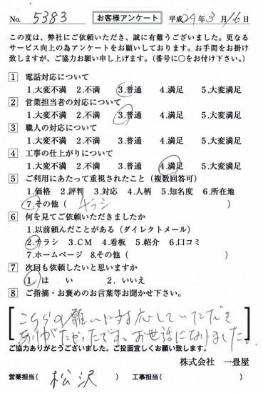 CCF_001792