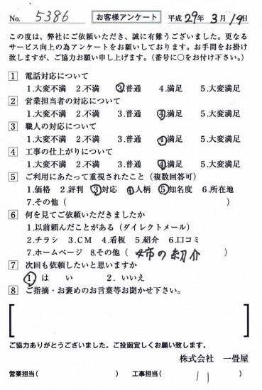 CCF_001793