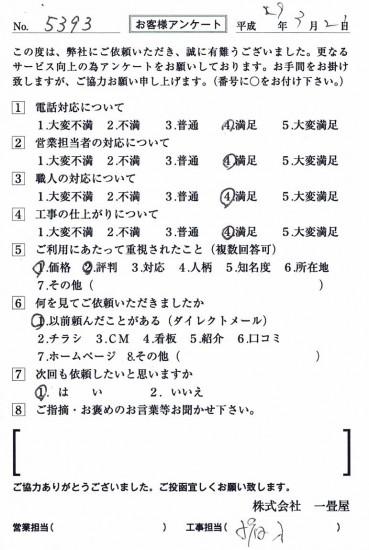 CCF_001795