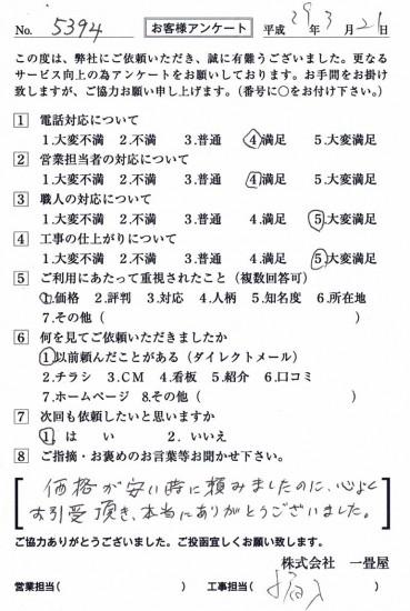 CCF_001796