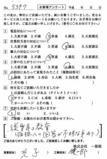 CCF_001797