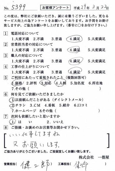 CCF_001798