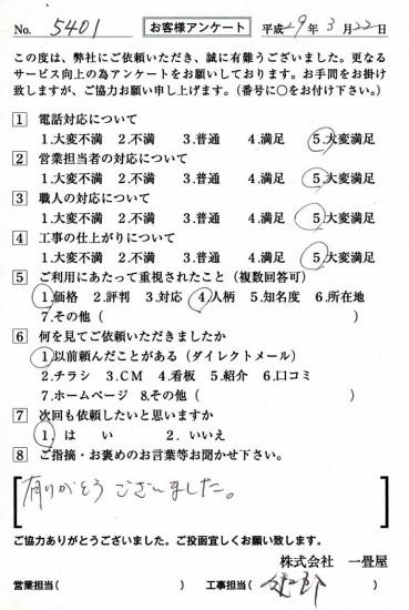 CCF_001801
