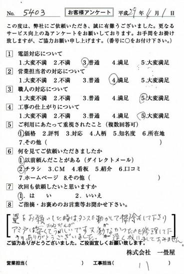CCF_001802