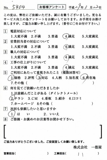 CCF_001803