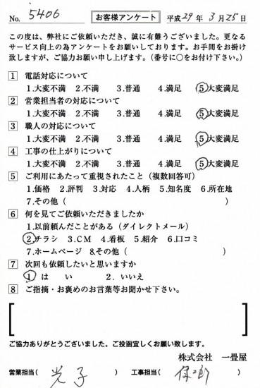 CCF_001804
