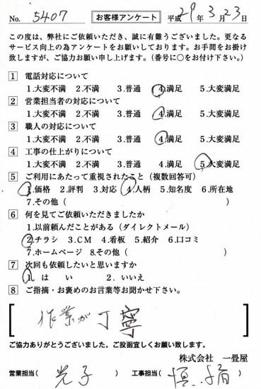 CCF_001805