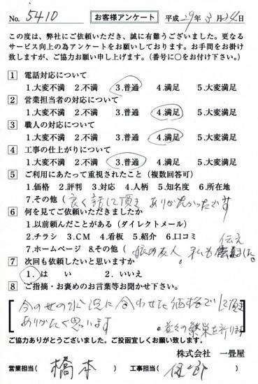 CCF_001806