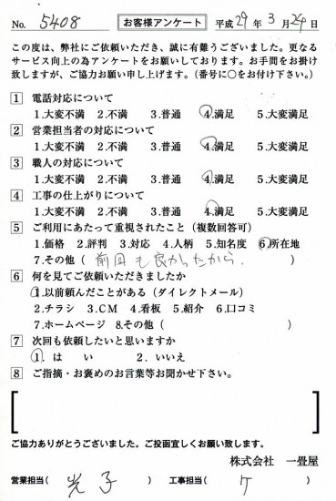 CCF_001807