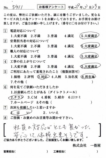 CCF_001808