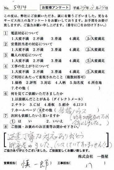 CCF_001809