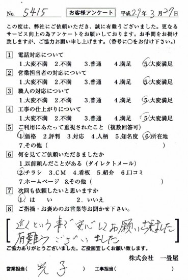 CCF_001810