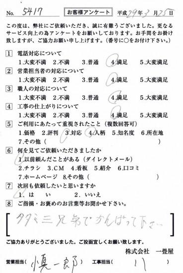 CCF_001812