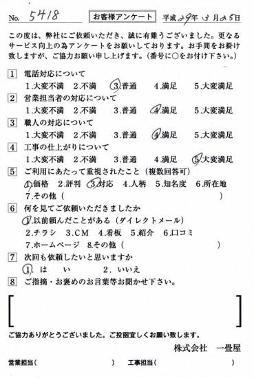 CCF_001813