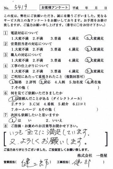 CCF_001814