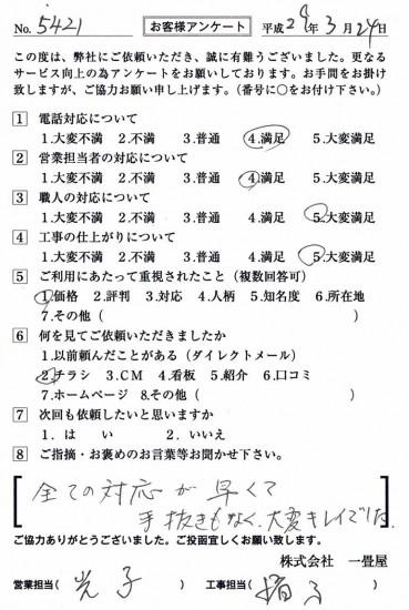 CCF_001815