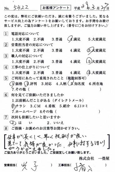 CCF_001816