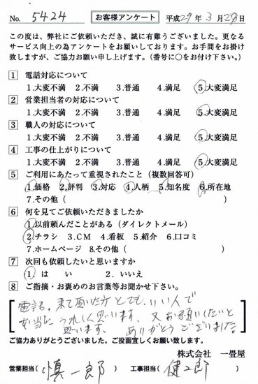 CCF_001817