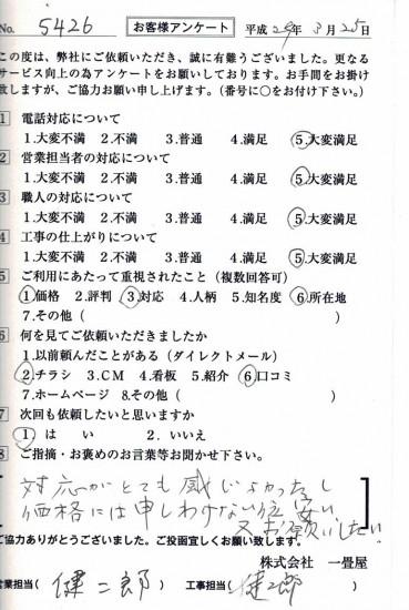 CCF_001818