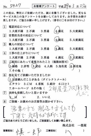 CCF_001819