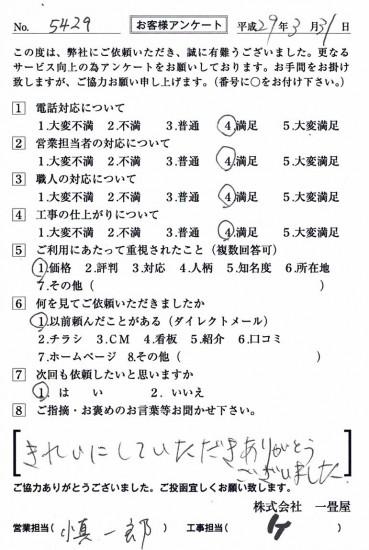 CCF_001821