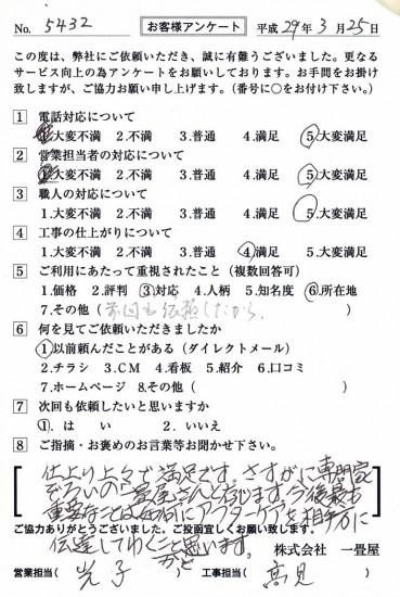 CCF_001822