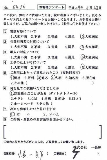 CCF_001823