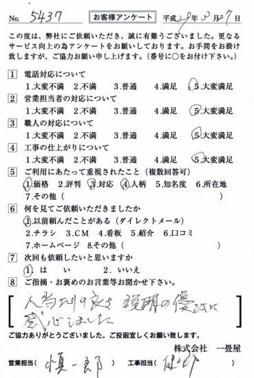 CCF_001824