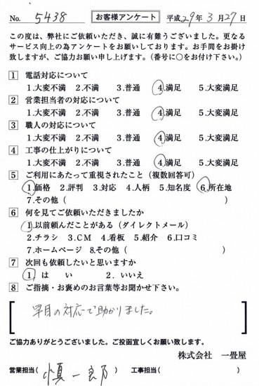 CCF_001825