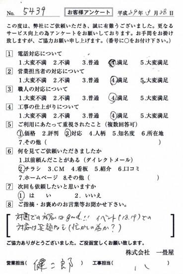 CCF_001826