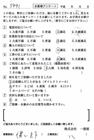 CCF_001827