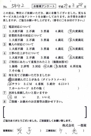 CCF_001828