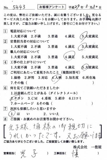 CCF_001829