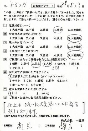 CCF_001830