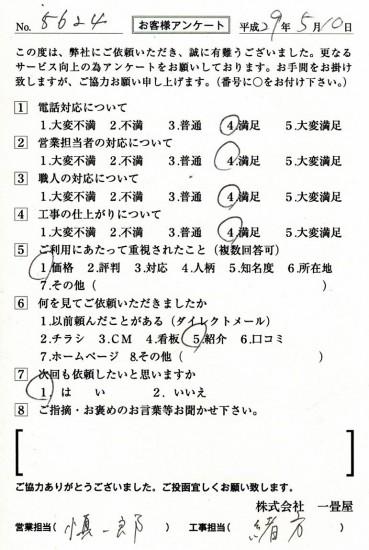 CCF_001831