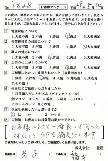 CCF_001833