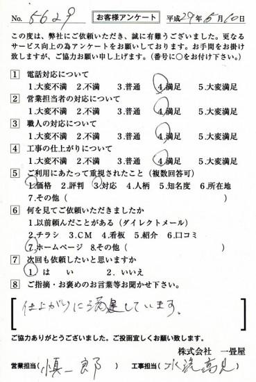CCF_001834