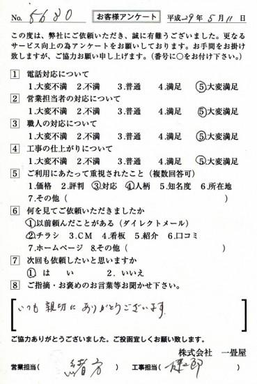 CCF_001835