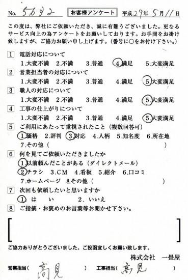 CCF_001836
