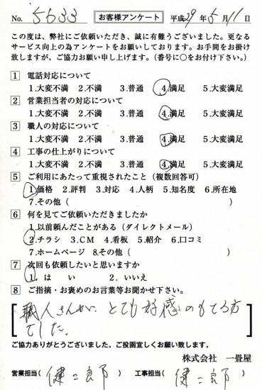 CCF_001837