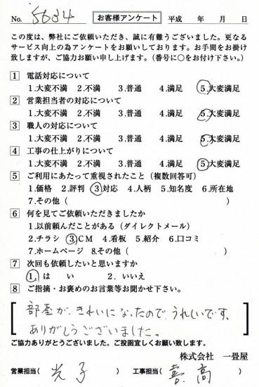 CCF_001838
