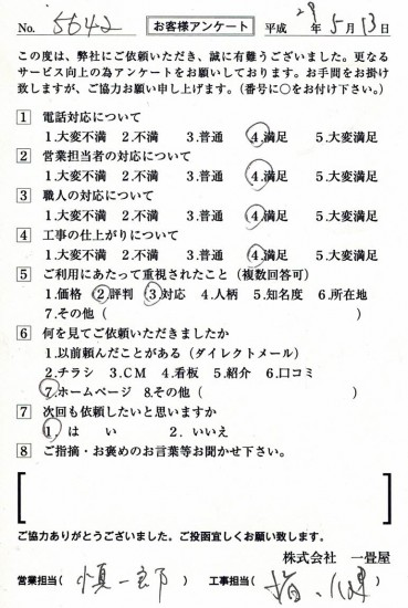 CCF_001839