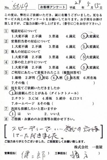 CCF_001841