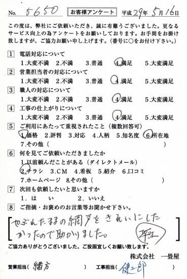 CCF_001842