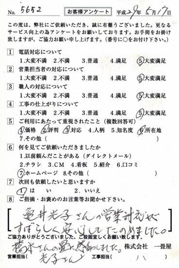 CCF_001843
