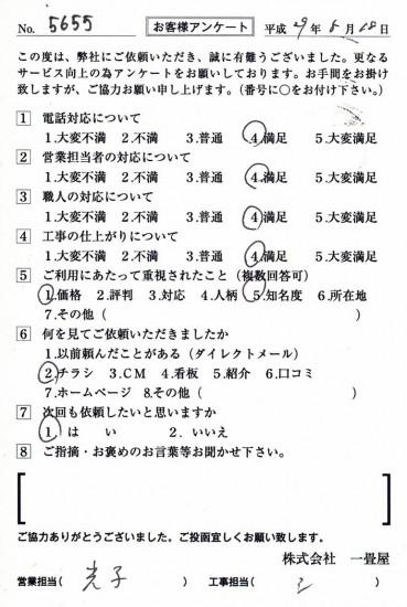 CCF_001844