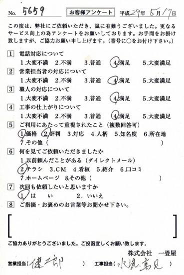 CCF_001845
